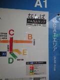 大阪営業最終日は