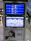 関西国際空港なう