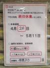 Dsc_0051_359