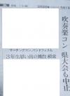 Dsc_5921_201