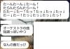Screenshot_20210104172328_edited