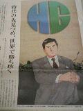 社長!セットで〇〇円!どうっスか?(意味なし)