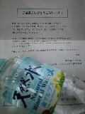 ♪水割りが飲みた〜い〜