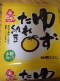 3つで39円の納豆