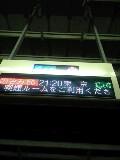 大阪第二弾しうりょう!